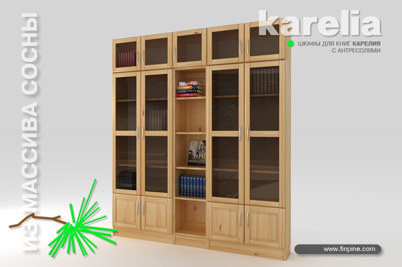 Шкаф для книг 7.