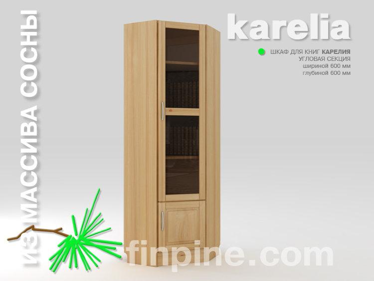Книжный шкаф для дома karelia-600-600 со стеклянными дверцам.