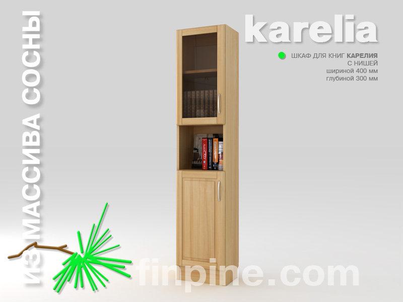 Книжный шкаф для дома karelia-400 с нишей и со стеклянными д.