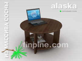 Журнальный столик ALASKA - alaska-coffee-table.jpg